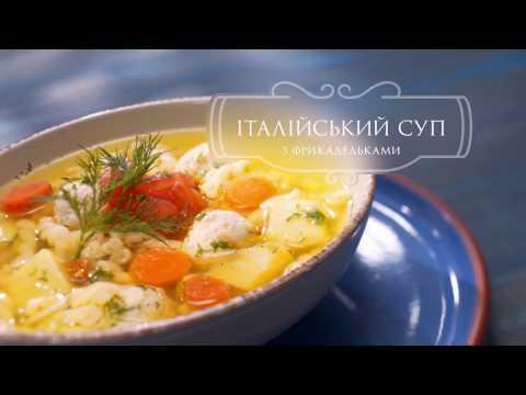 Суп с помидорами и
