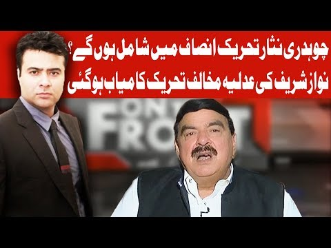 On The Front With Kamran Shahid -  15 February 2018 - Dunya News