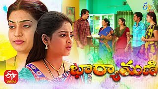Bharyamani  | 3rd March 2021 | Full Episode 227 |  ETV Plus