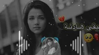 اجمل موسيقى حزينه يبحث عنها الجميع💔😔 نغمه رنين 📲🔉 نغمات حزينه للجوال🎵 2020 موسيقى حزينه🎵نغمة