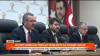 Ak Parti Afşin ilçe teşkilatı ve belediye ile istişare yapıldı