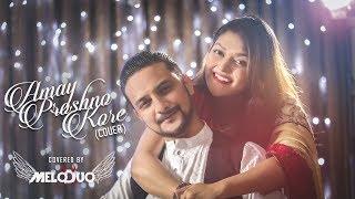 Amay Proshno Kore (Cover) by Mashfiq CDL & Prescila (MeloDuo)