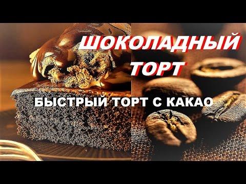 Блюда на Песах - Тольяттинский Еврейский Общинный Центр