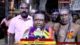 Aanmiga Nigalvugal 14-11-2018 Vendhar tv Show