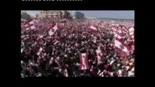 My Country Lebanon (Watani Lubnan) Music Video