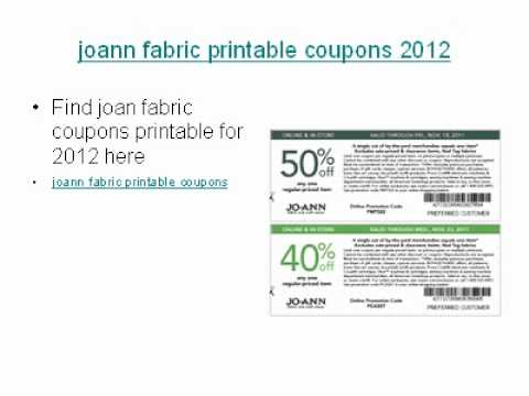 joann fabric printable coupons 2012