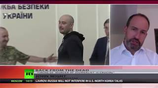 Back from the dead: Fallout after Ukraine launches fake news of death of journalist Babchenko