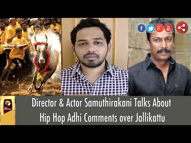 Director Samuthirakani Talks About Hip Hop Adhi Comments over Jallikattu