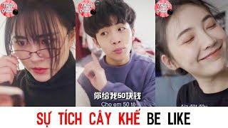 Sự Tích cây Khế Be Like 😁 Thằng Em Cây Khế Trong Truyền Thuyết|Tiktok China | Trân Châu Đen