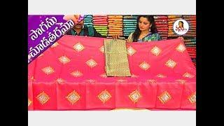 All Varieties Of Bridal Collection Pattu & Fancy Sarees | Sogasu Chuda Tarama | Vanitha TV