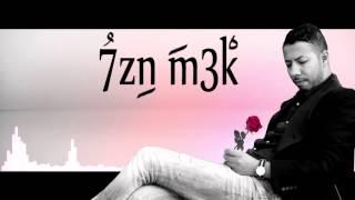 Morad El Gzanay 7OZNI M3AK™