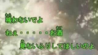 神野美伽さんの新曲は、艶っぽさたっぷりの1曲。恋の傷を癒しきれずに、...