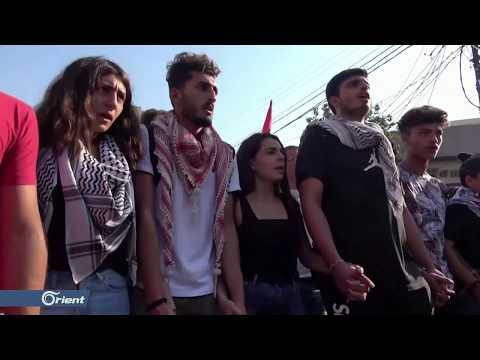 عون للمتظاهرين: يروحوا يهجوا ..ما رح يوصلوا للسلطة  - 12:58-2019 / 11 / 14