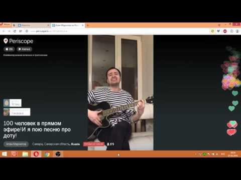 Клип IMBA - Упоротый дотер