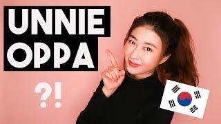 Brothers & Sisters in Korean !  (Unnie, Noona, Obba, Hyung) | 한국언니 Korean Unnie