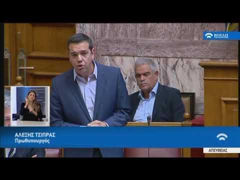Τριτολογία Πρωθυπουργού Α.Τσίπρα(Νομική αναγνώριση ταυτότητας φύλου)(10/10/2017)