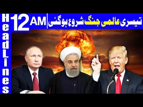 Russia heavily responds to US attack on Syria - Headlines 12 AM - 15 April 2018 - Dunya News