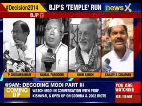 Uma Bharti: 'Ram Mandir' is BJP's backbone