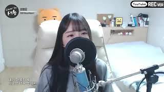 문문MoonMoon   비행운 COVER by 새송