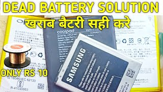 Dead Battery Solution Without Battery booster,For All Type Battery solution