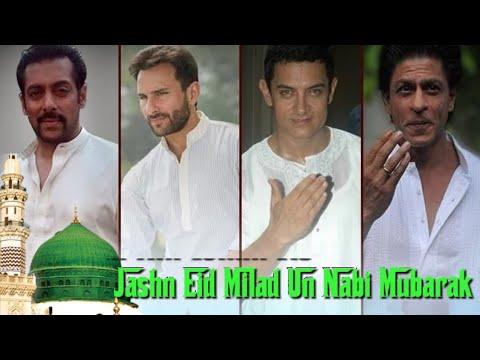 Eid Milad Un Nabi Bollywood Actor Whatsapp Status Shahrukh Khan
