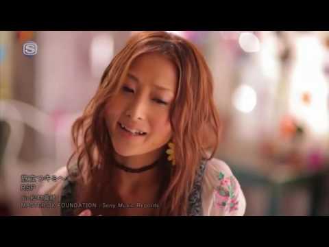 RSP - 旅立つキミへ (tabidatsu Kimi E) 2010