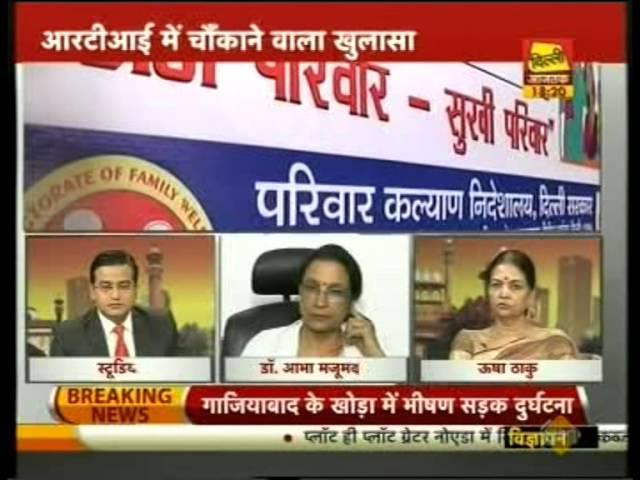 Delhi Aaj Tak Live on Dr. Abha Majumdar