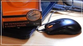 Обзор мышь A4Tech N 70 FX 1