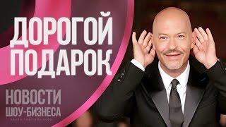 Федор Бондарчук подарил Паулине Андреевой колье за 4 миллиона | Новости шоу бизнеса