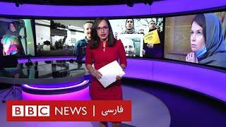 آیا تبادل زندانیان بخشی از استراتژی سیاست خارجی حکومت ایران است ؟ شصت دقیقه ۵ آذر