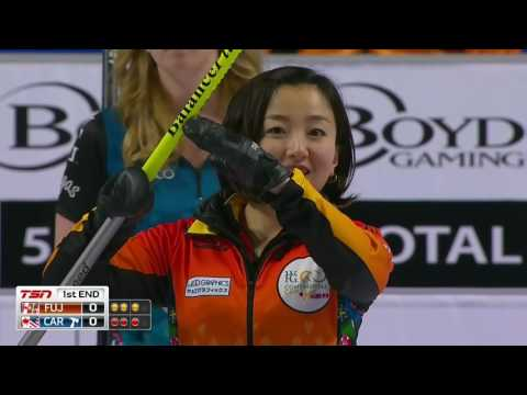 2017 WFG Continental Cup - Fujisawa vs. Carey (Team Event)