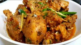 Kali Mirch Chicken Recipe ♥️