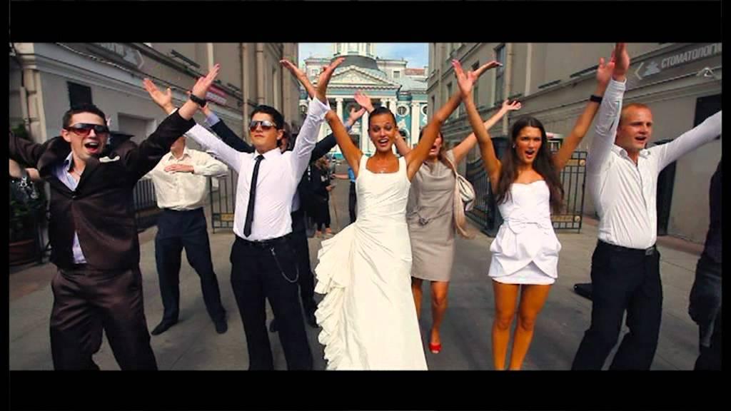 Смотреть клипы онлайн бесплатно свадебные