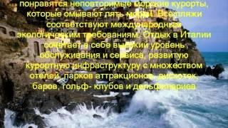 Горящие туры(, 2013-04-23T11:20:00.000Z)