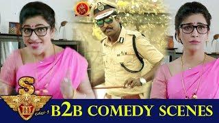 S3 (Yamudu 3) Back To Back Comedy Scenes | Latest Telugu Comedy Scenes | Soori Comedy Scenes