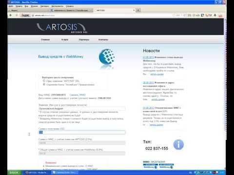 Как обналичить Webmoney в Приднестровье и Молдове.