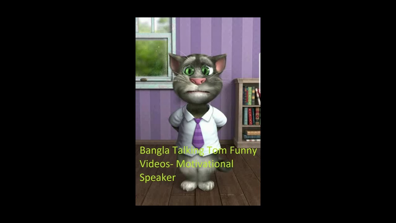 Bangla Talking Tom Funny Videos- Motivational Speaker ...