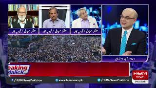 Program Breaking Point with Malick 18 Oct 2019 | HUM News