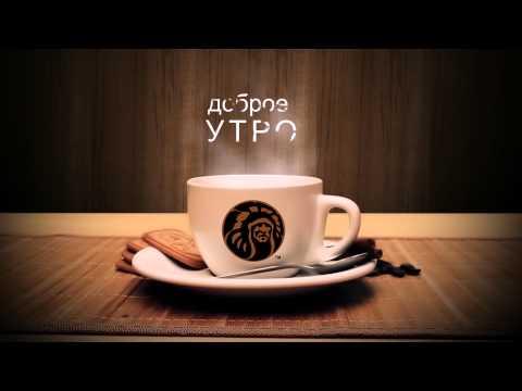 Доброе Утро от #COFFEE OROMO