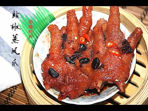 how to cook pork feet chinese style