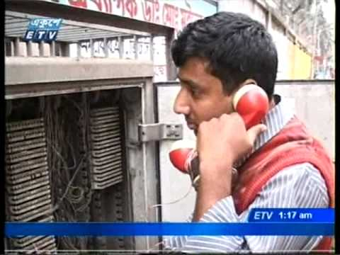 BTCL Employee ‍Corruption Bangladesh Mobile Telephone Corporation-ETV, Akhil Podder