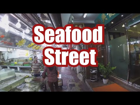 【Hong Kong Guide Tour】Lei Yue Mun - Famous Seafood Restaurant Street (Part 3)