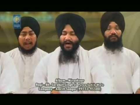 Deen Dayal Bharose Tere - Bhai Sarabjit Singh Patna Sahib Wale   Amritt Saagar   Shabad Gurbani