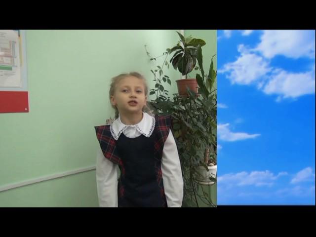 Изображение предпросмотра прочтения – АнастасияАбрашкина читает произведение «Тучкины штучки» В.В.Маяковского