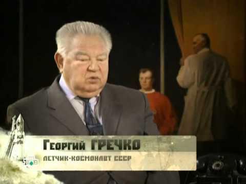 Сергей Павлович Королёв. Обратный отсчет