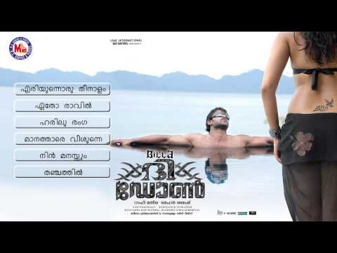 BILLA THE DON | Malayalam Film Songs | Audio Jukebox