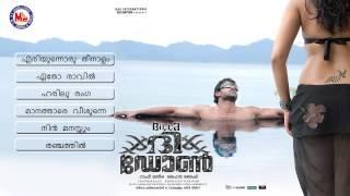 Billa The Don   Malayalam Film Songs   Audio Jukebox