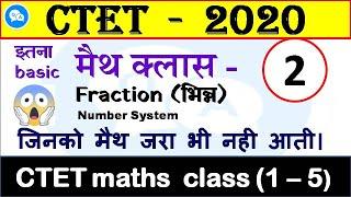 Ctet maths preparation paper 1  class-2 [Number systems ]  #CTET_2020 | fraction (भिन्न) maths basic
