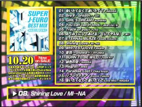 【全曲紹介】SUPER J-EURO BEST MIX -HYPER TUNE-