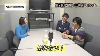 【2月21日(金)放送】 あかり(早見あかり)が早乙女ニャンコ先生として...